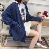 【GZ82】秋冬中長款毛衣開衫 春秋新款韓版學生寬鬆大碼線衣 外套潮