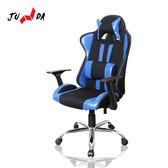 電競椅賽車椅【JUNDA】580B電競椅