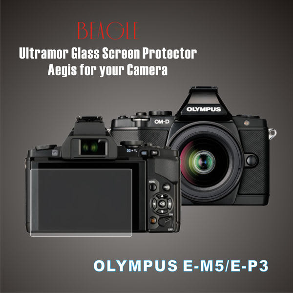 (BEAGLE)鋼化玻璃螢幕保護貼 OLYMPUS EP3/EM5 專用-可觸控-抗指紋油汙-耐刮硬度9H-防爆-台灣製