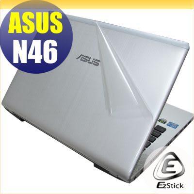 【EZstick】ASUS N46 N46VM 系列專用機身保護貼(含上蓋、鍵盤週圍)DIY 包膜