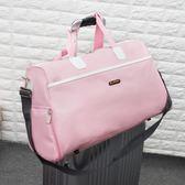 旅行包小行李包女手提行李袋韓版大容量短途旅行袋獨立鞋位健身包 YDL