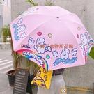 韓國創意卡通可愛三折傘黑膠防曬雨傘晴雨兩用少女心折疊傘ig 風品牌【小獅子】