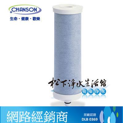 千山淨水 PL-B202 電解離子整水器 桌上型
