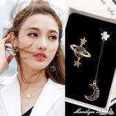 耳環 S925純銀針星星月亮耳釘女韓國氣質不對稱耳環長款個性耳飾品耳墜  瑪麗蓮安