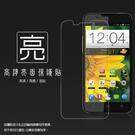 ◆亮面螢幕保護貼 台灣大哥大 TWM A...