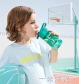 兒童水杯防摔防噴濺運動水杯吸管杯便攜式寶寶水杯鴨嘴杯 中秋節全館免運