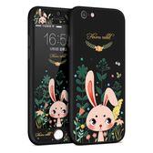 蘋果6s手機殼全包iPhone6splus手機殼新款六硅膠套6p防摔卡通iPhone6plus  極有家