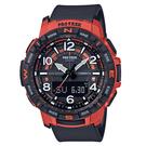 CASIO PRO TREK系列 全自動LED戶外登山錶(PRT-B50-4)-紅x57mm