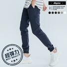 休閒褲 Jogger舒適超彈力夏日透氣版縮口褲 【A220】慢跑褲  工作褲