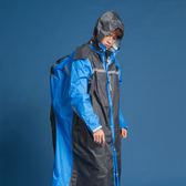 藏衫罩背背款-大人背包前開連身式風雨衣