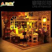 手工DIY小屋男女生日創意禮物制作小房子玩具拼裝模型迷你女孩房