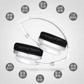 黑五好物節 樂彤 L3無線藍牙耳機頭戴式游戲耳麥手機電腦通用插卡4.1重低音潮【奇貨居】