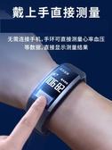 智慧手環智慧手環心電圖監測儀多功能運動電子手錶男跑步器女高精度老年人 交換禮物
