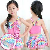 女童泳衣 分體性感寶寶公主裙式褲小中大童游泳衣泳裝 兒童比基尼 韓語空間