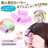 韓系超自然31mm空氣瀏海捲髮卷器/卷髮捲專用-超值3入 贈大包橡皮筋 kiret