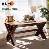 PROFILE- TABLE CUISINE CROSS 工業風工作桌(紅棕色)