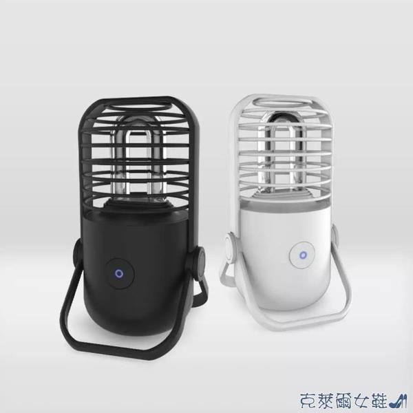 消毒燈 小米小達殺菌消毒燈家用紫外線臭氧移動式臥室家用除螨便攜滅菌 快速出貨