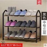 鞋櫃宿舍寢室防塵收納鞋櫃組裝小鞋架子爾碩數位3c