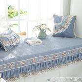 定制純棉飄窗墊歐式小奢華全蓋窗台墊子陽台榻榻米可機洗布藝裝飾坐墊QM    橙子精品