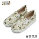 【富發牌】滿版喵星人兒童懶人鞋-米/藍 33BR38