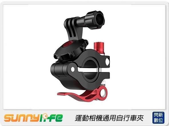 預購~Sunnylife 運動相機通用自行車夾(ONE X2 ONE R,公司貨)INSTA360