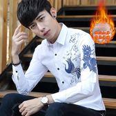 加絨加厚保暖襯衫男長袖潮流學生帥氣修身青少年男士襯衣  薔薇時尚