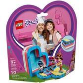 樂高積木 LEGO《 LT41387 》Friends 姊妹淘系列 -   奧麗薇亞的夏日心型盒╭★ JOYBUS玩具百貨