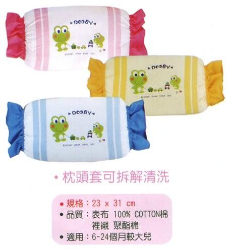 大眼蛙 新糖果護頭枕 藍/粉/黃 D-6716