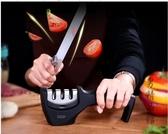 SSGP德國家用磨刀神器磨刀石定角多功能磨刀棒菜刀快速磨刀器工具CY 酷男精品館