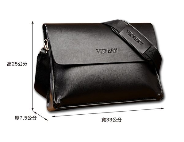 【男包】VKTERY 公事包 電腦包 側背斜背/橫式-黑