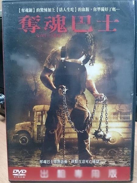 挖寶二手片-Y109-060-正版DVD-華語【真愛100天】-路斯明 周采詩(直購價)