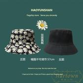 小雛菊帽子女韓版夏季漁夫帽貝雷帽棒球帽空頂帽【繁星小鎮】
