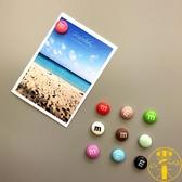 冰箱貼磁貼豆豆磁性貼留言貼白板照片貼吸鐵石【雲木雜貨】