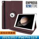 【妃航】2015/2017 iPad P...