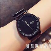 男士手錶 韓版潮流時尚防水簡約學生手表男表 BF13422『寶貝兒童裝』