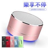【限時贈數據線】無線藍芽喇叭 重低音喇叭 藍芽喇叭 電腦喇叭 藍芽音箱 藍芽音響 藍芽音箱