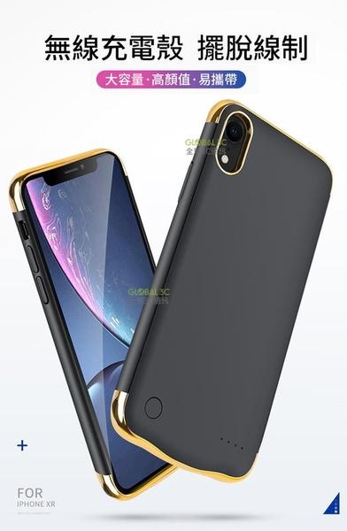 iPhone XR XS MAX 充電殼 6000mAh 電鍍款全包覆 電池 背夾電源 背夾電池 行動電源 背蓋電池