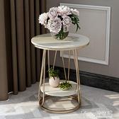 茶几 沙發邊幾簡約北歐現代鐵藝圓桌子床頭邊柜輕奢意式巖板小茶幾角幾
