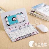 手機鍵盤r11s通用oppo游戲x7安卓vivox20抖音社會人手機殼x21鼠標-奇幻樂園