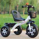 兒童三輪車 兒童三輪車腳踏車1-3-2-6歲大號兒童車寶寶嬰幼兒3輪手推車【快速出貨八折搶購】