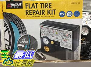 [COSCO代購] C122511 WAGAN TIRE INFLATOR WITH TIRE SEALANT 輪胎打氣機(含補胎液)