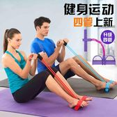 跳繩腳蹬拉力器仰臥起坐男女拉力彈力繩多功能健身訓練運動器材家用