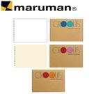 日本 maruman  袖珍型 素描本 /本 S161 S163 S162