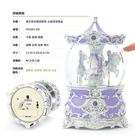 JARLL 薰衣紫傘蓋遊樂馬(PD2001) 水晶球音樂盒【生日 紀念日 告白 結婚禮物 情人節