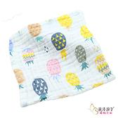 六層紗布巾 手帕小方巾 五入組 牛奶蜜鳳梨 (嬰兒/幼兒/寶寶/新生兒/baby/兒童)