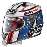 [中壢安信]義大利 Nolan N64 #45 GEMINI REPLICA 輕量 透氣 全罩 安全帽