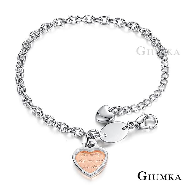 GIUMKA愛心吊牌手鍊抗過敏白鋼刻字紀念禮物情人節生日送禮人氣推薦 美麗相遇純粹系列MH05068