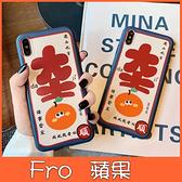 蘋果 iPhone 11 pro 11 pro max 日系大吉 手機殼 全包邊 軟殼 保護殼