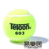 專業訓練網球