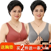 媽媽內衣中老年女胸罩無鋼圈大碼背心文胸收副乳薄款【左岸男裝】